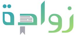 مكتبة اليسر كتب pdf مجانا 2021