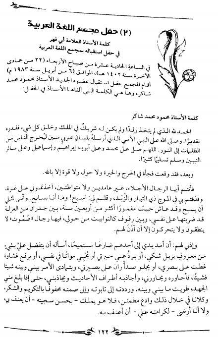 تحميل كتاب ظل الريح pdf