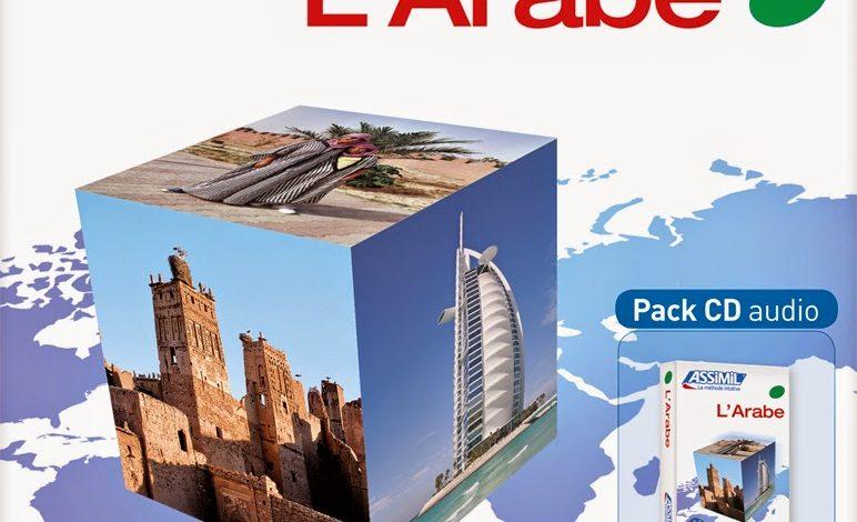 Assimil la méthode intuitive L'arabe - livre pdf + 4CD audio