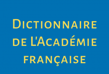 Dictionnaire de L'Académie française - 5ème édition