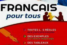 Français pour tous pdf gratuit