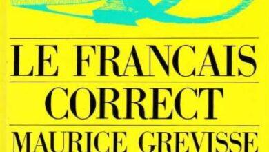 Le français correct Gressive