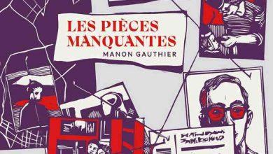 Les pièces manquantes - Manon Gauthier