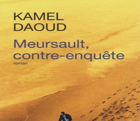 Roman: Meursault, contre-enquête en pdf de Kamel Daoud