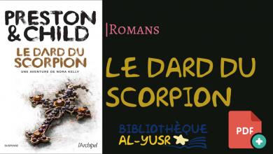 Le dard du scorpion - Douglas Preston, Lincoln Child (2021)
